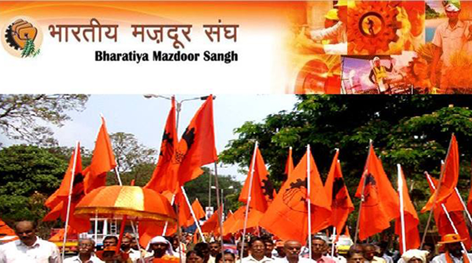 RSS-affiliated Bharatiya Mazdoor Sangh vehemently opposes ...