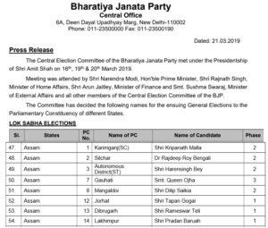 Rajdeep Roy gets BJP's ticket for Silchar Lok Sabha seat